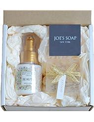 JOE'S SOAP (ジョーズソープ) ギフトボックス(BEAUTY) ハンドクリーム ボディクリーム 石鹸 保湿 ポンプ ボディケア スキンケア ギフト プレゼント いい香り