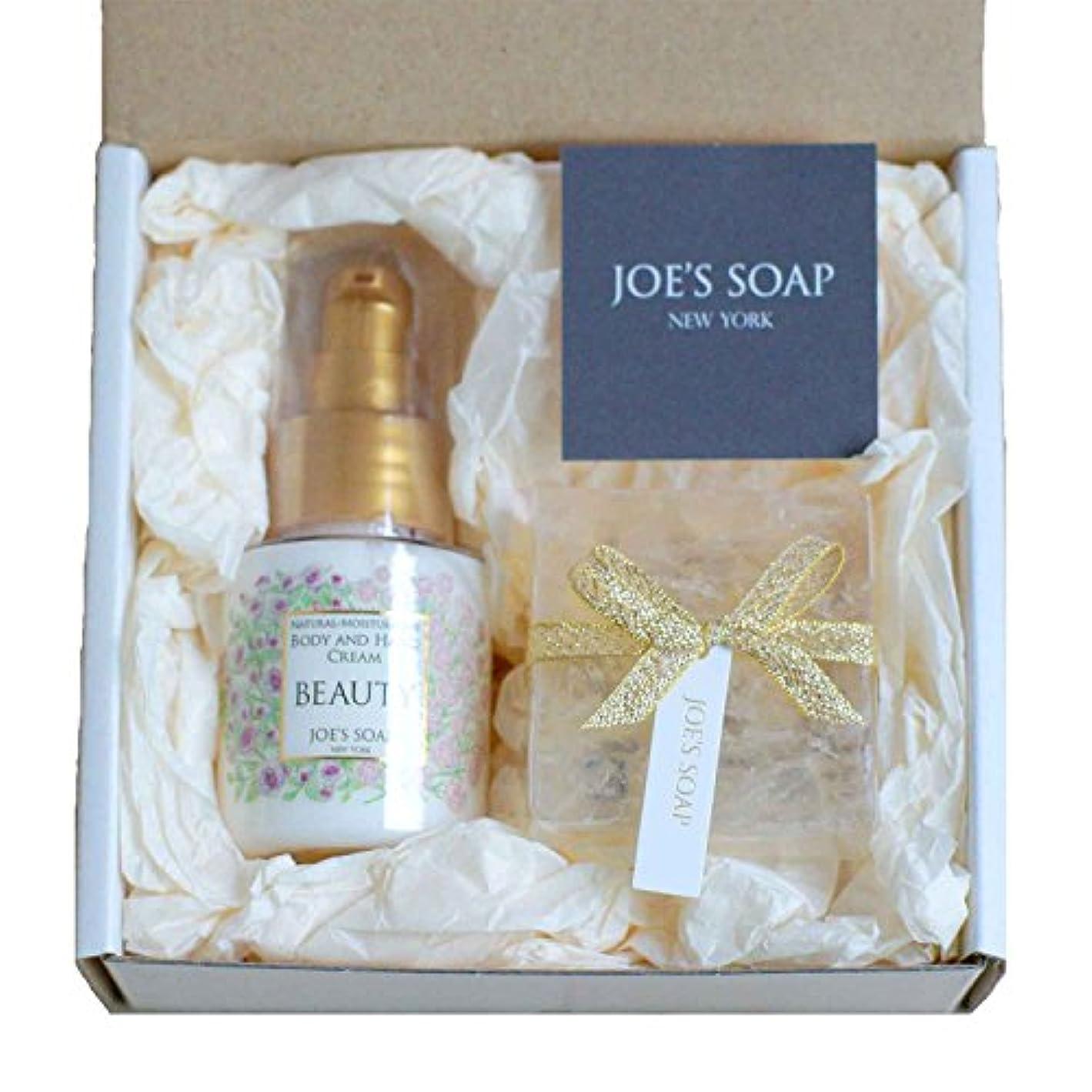 回る休日にテレビを見るJOE'S SOAP (ジョーズソープ) ギフトボックス(BEAUTY) ハンドクリーム ボディクリーム 石鹸 保湿 ポンプ ボディケア スキンケア ギフト プレゼント いい香り