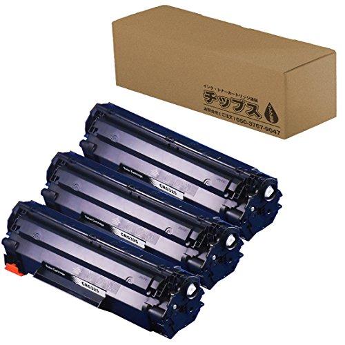 キヤノン用 CRG-325x3 互換トナーカートリッジ 対応機種対応機種HP LaserJet P1100/P1102/P1102W HP Laserjet pro M1132/M1210/M1212nf/M1214nfh/M1217nfw/M1218nf/M1219nf LBP 6040 /6030 JAN 4582480217001