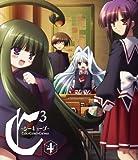 C3-シーキューブ- vol.4(通常版)[Blu-ray/ブルーレイ]