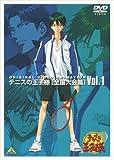 テニスの王子様 Original Video Animation 全国大会篇 1 [DVD]