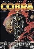 スペースアドベンチャー コブラ VOL.2 [DVD]