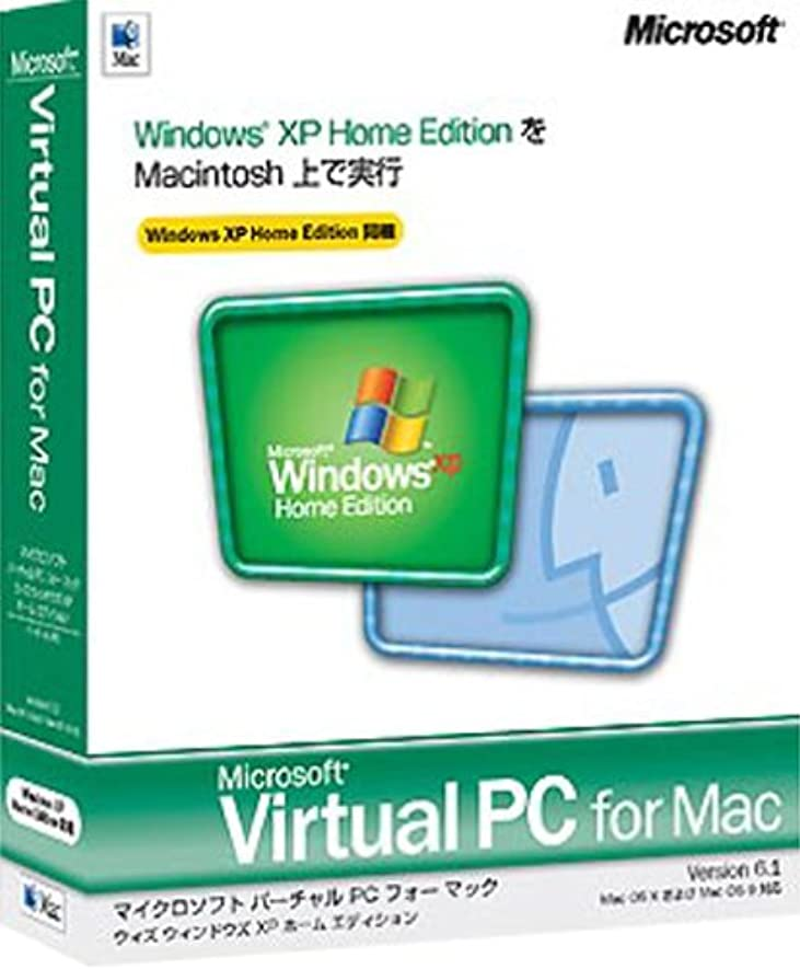 著作権習慣何十人も【旧商品/サポート終了】Microsoft Virtual PC for Mac Version 6.1 with Windows XP Home Edition