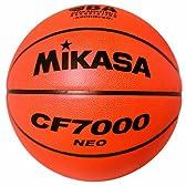 ミカサ バスケットボール 検定球7号 天然皮革 男子用(一般/大学/高校)