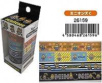 ミニオンズ マスキングテープ 4Pセット 包装 装飾 デコレーション 文具おしゃれ ギフト プレゼント (【C】)