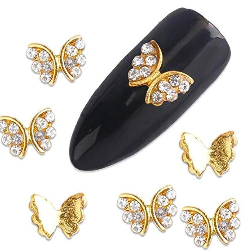 終了するがっかりしたランデブー10個入りの3D合金ネイルアートグリッターラインストーンの装飾のための爪ステッカー蝶ネイルジェルツールアクセサリー用品