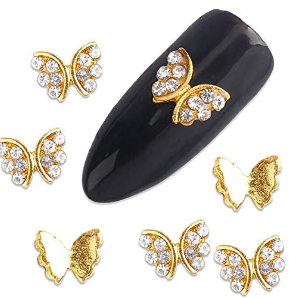 プレフィックスパース天国10個入りの3D合金ネイルアートグリッターラインストーンの装飾のための爪ステッカー蝶ネイルジェルツールアクセサリー用品