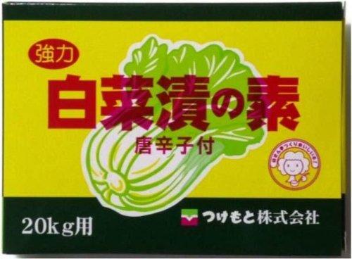 つけもと 強力白菜漬の素 70g ×10個