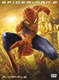 スパイダーマンTM2[DVD]