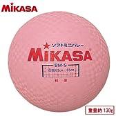 ミカサ ソフトミニバレーボール ピンク BMS 25
