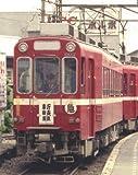 ハセガワ 名鉄 モ600形 急行塗装 M車 NT92