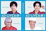 「AD-LIVE 2016」第3巻 (梶裕貴×堀内賢雄) [DVD]