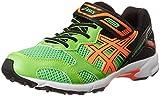 [アシックス] 運動靴 LAZERBEAM RB-MG TKB208(17春夏モデル) 8530フラッシュグリーン/ホットオレンジ 20.0