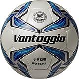 モルテン 認定球 ヴァンタッジオ キッズフットサル 3号球 F8V3000 (Jr)