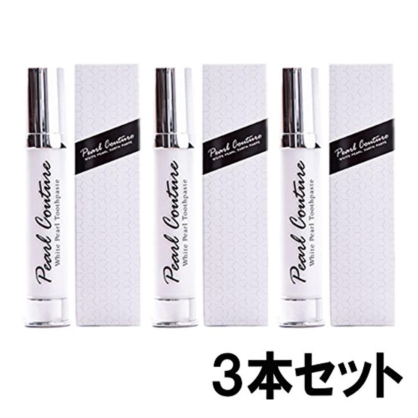 素晴らしい頻繁に依存するパールクチュール 30g×3箱セット 【お得】 ホワイトニング歯磨き 大人気 SNSで話題!!