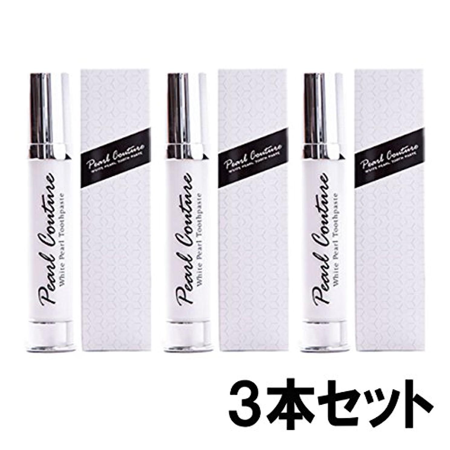 貫入不足インシュレータパールクチュール 30g×3箱セット 【お得】 ホワイトニング歯磨き 大人気 SNSで話題!!