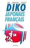 DIKO japonais - français  version électronique