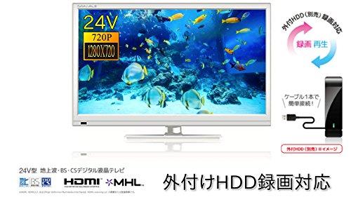 24V型 地上波・BS・CSデジタル液晶テレビ MHL・外付けHDD録画対応 (ホワイト)...