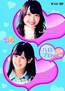 ハロプロ・TIME Vol.15 [DVD]
