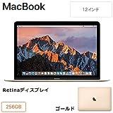アップル 12インチMacBook: 1.2GHzデュアルコアIntel Core m3、256GB - ゴールド MNYK2J/A