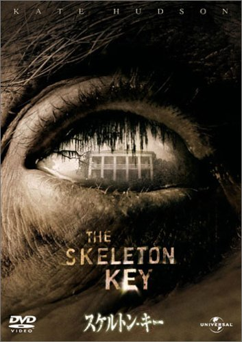 スケルトン・キー [DVD]の詳細を見る