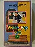 BANANACHIPS LOVE‾バナナチップス・ラブ (2) [VHS] 画像