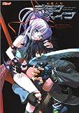 斬魔大聖デモンベイン ビジュアルファンブック (MAGICAL CUTE / ニトロプラス のシリーズ情報を見る
