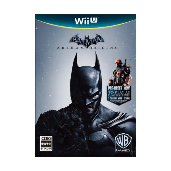 バットマン:アーカム・ビギンズ - Wii Uの商品画像