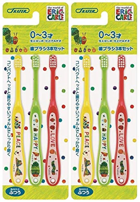 タックル内訳のどスケーター 歯ブラシ 乳児用 0-3才 普通 6本セット (3本セット×2個) はらぺこあおむし TB4T