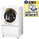 パナソニック 【右開き】10.0kgドラム式洗濯機 Cuble ノーブルシャンパン NA-VS1000R-N