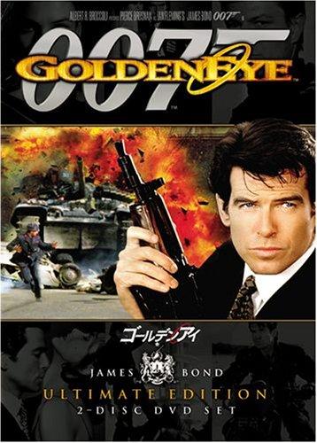007 ゴールデンアイ アルティメット・エディション [DVD]の詳細を見る