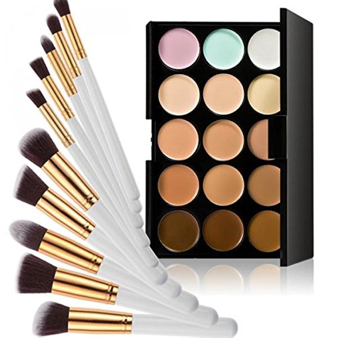 疎外するおベリDYNWAVE カラー コンシーラーパレット 化粧ブラシ メイクブラシ 携帯 10本セット 柔らかい 6色選べる - 白ゴールド