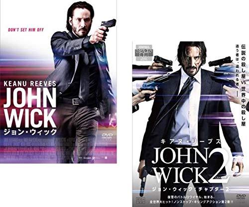 ジョン・ウィック + チャプター2  全2巻セット [マーケットプレイスDVDセット商品]