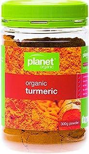 Planet Organic Turmeric Powder 300 g