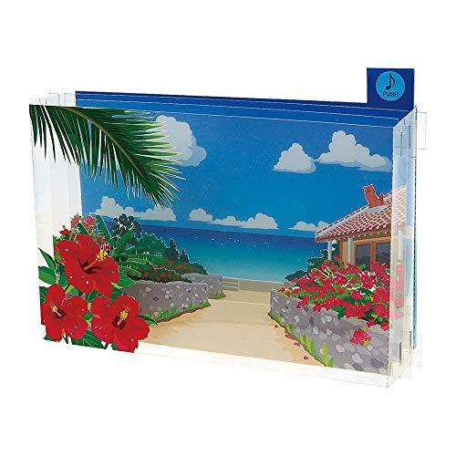 暑中見舞いカード メロディ 立体 沖縄の海辺 S4265