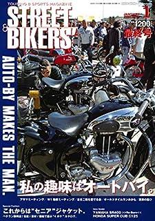 ストリートバイカーズ 2019年 1月号 Vol.194
