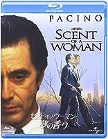 セント・オブ・ウーマン/夢の香り [Blu-ray]