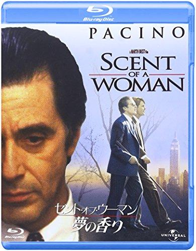 セント・オブ・ウーマン/夢の香り [Blu-ray]の詳細を見る