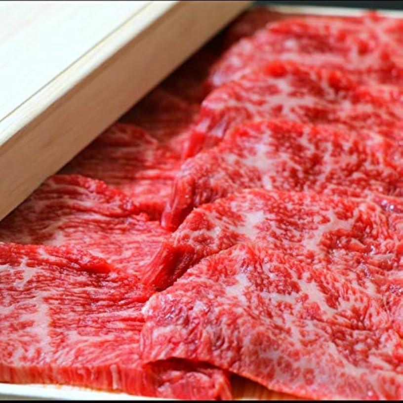 分離細菌アンテナ【米沢牛卸 肉の上杉】 米沢牛赤身カルビ 800g ギフト用化粧箱仕様
