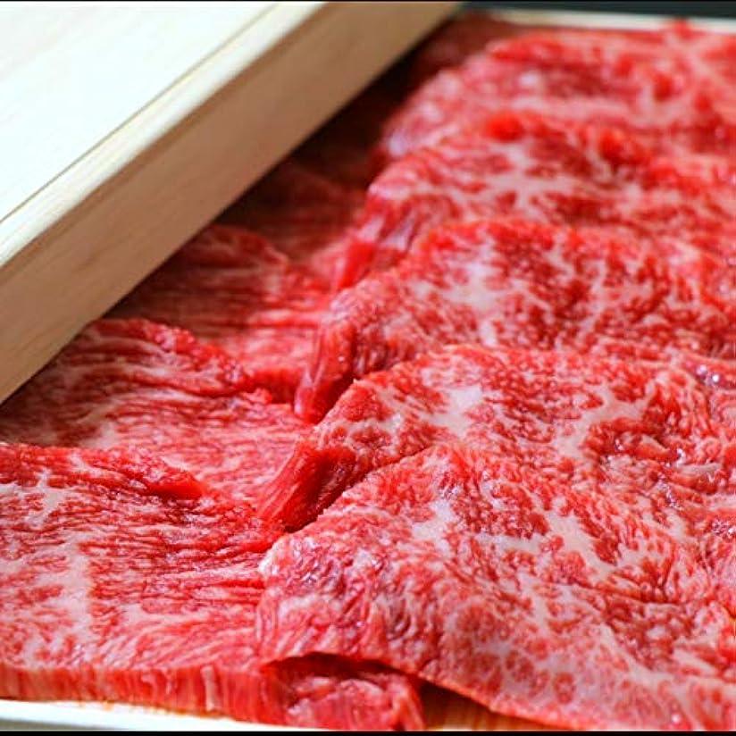 画家防水限りなく【米沢牛卸 肉の上杉】 米沢牛赤身カルビ 300g ギフト用桐箱仕様