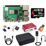 ラズベリーパイ4B(2GB RAM)64G SD贈ゲームカード DIY用 アーケードゲーム機 Raspberry Pi 4 Model B 2GB RAM パンドラボックス RetroPie 国内保障