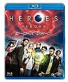 HEROES REBORN/ヒーローズ・リボーン ブルーレイ バ...[Blu-ray/ブルーレイ]