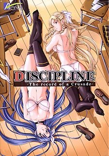 Discipline ~The record of a Crusade~