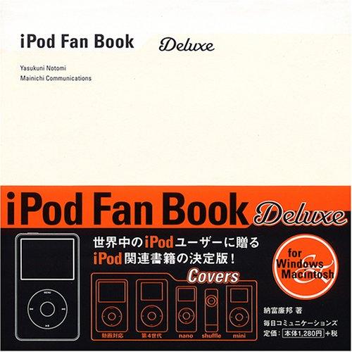 iPod fan book deluxe