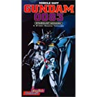 Mobile Suit Gundam 0083: Stardust Memory 7 [VHS] [Import]