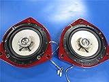 日産 純正 ウイングロード Y11系 《 WFY11 》 スピーカー P41800-16004462