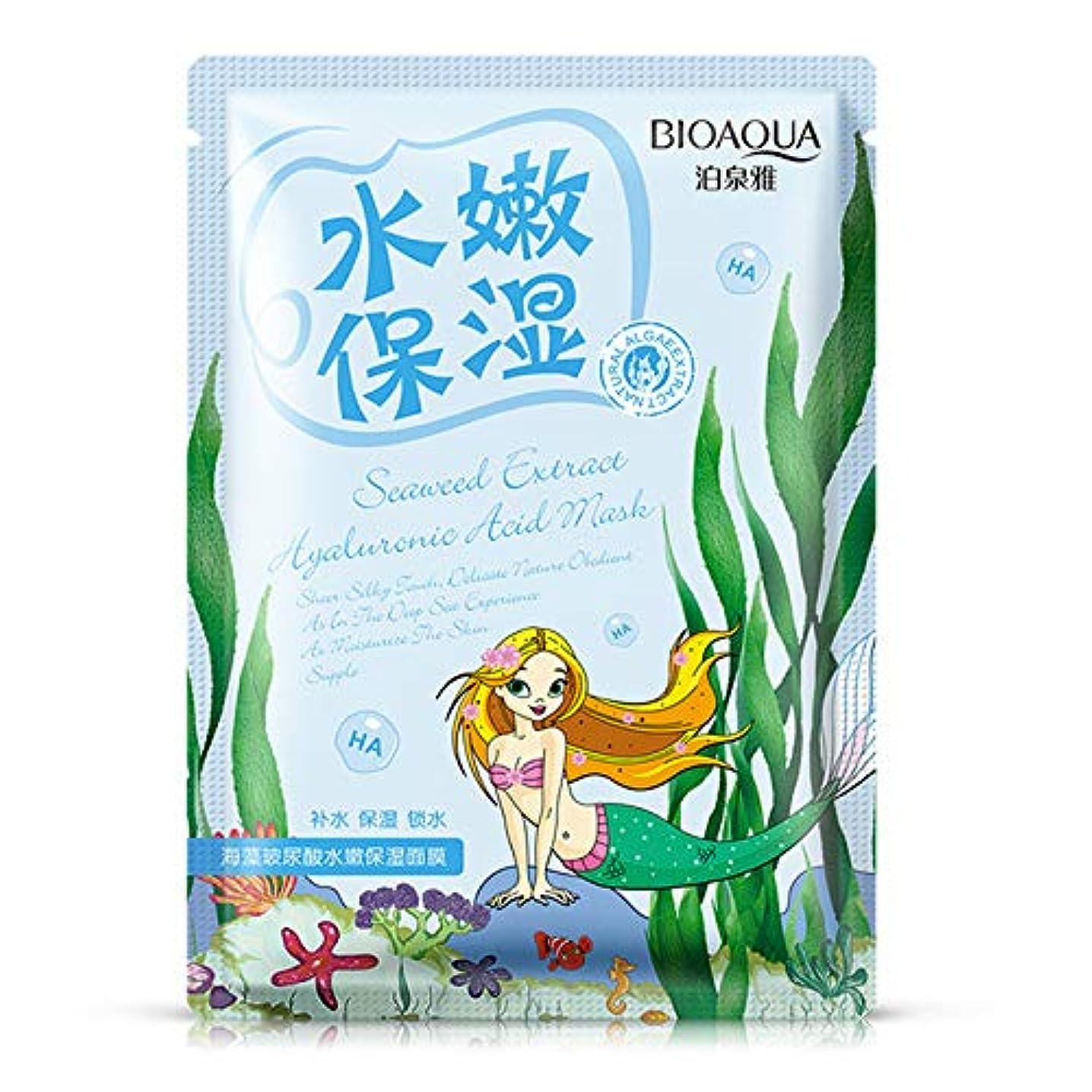 クランプ要旨バーチャルACHICOO 保湿パック 潤い スキンケア マスク 白く 女性 化粧 メイクアップ ファッション