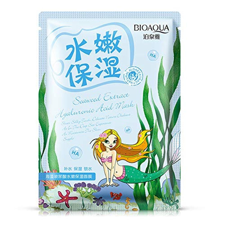 属性におい近代化するACHICOO 保湿パック 潤い スキンケア マスク 白く 女性 化粧 メイクアップ ファッション