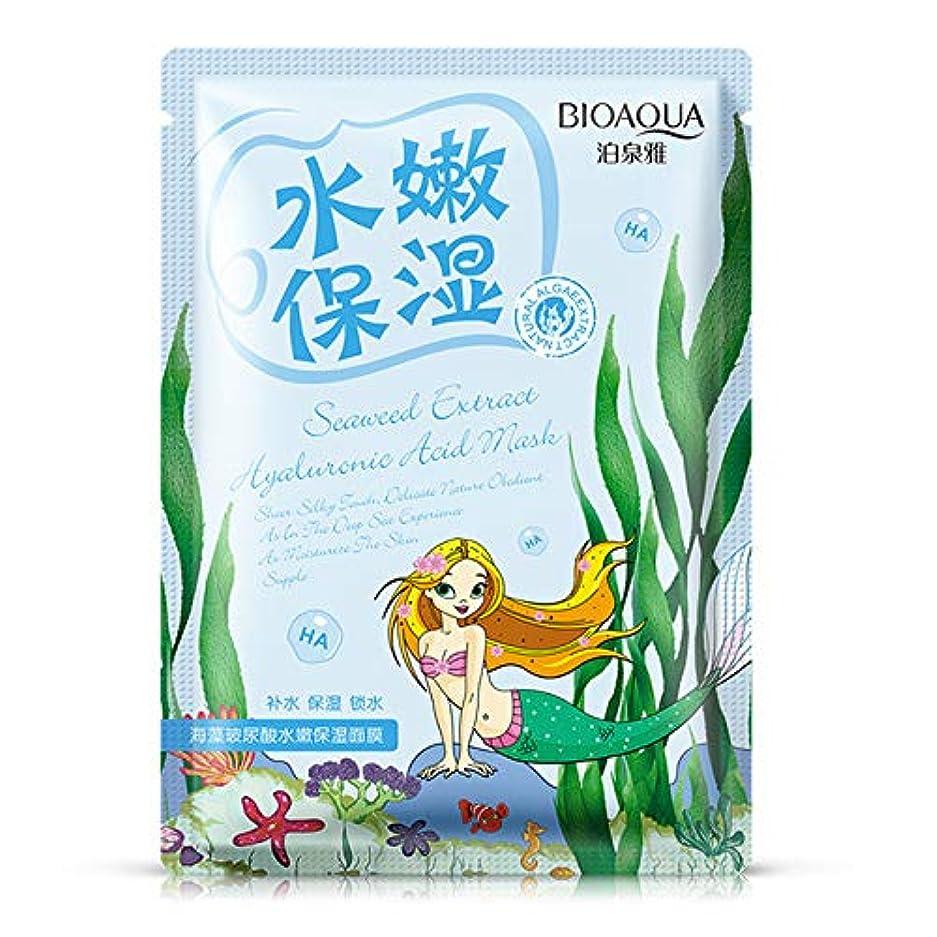 申し立て感覚集中的なACHICOO 保湿パック 潤い スキンケア マスク 白く 女性 化粧 メイクアップ ファッション