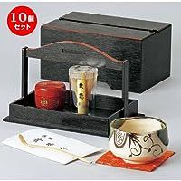 10個セット 手提茶箱揃 [ 263 x 170 x 136mm ]【 茶道具 】 【 茶道 お土産 和食器 】